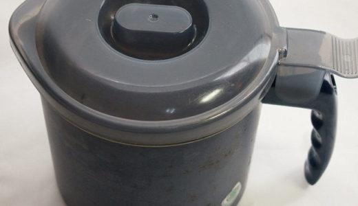 ベルメゾンのオイルポットで捨てる食用油なし