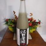 沖縄の黒糀の甘酒がスゴイ!