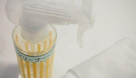 NHKあさイチスーパー主婦に学ぶ、最新掃除アイテム