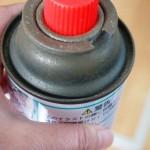 カセットコンロの未使用ガスボンベを処分する方法は?