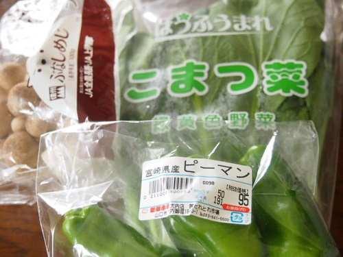 yasai (3)
