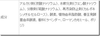 2014-05-04_1450