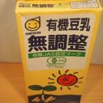 豆乳テトラパックのリサイクル便