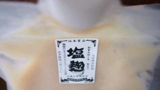 otamaya003