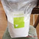 重曹洗濯洗剤フリーマムランドリーソーダ過炭酸塩配合スッキリタイプを使ってみます!