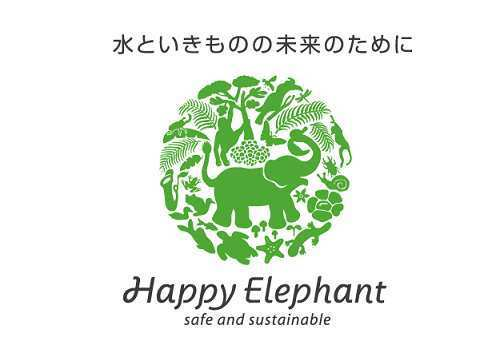 happy-elephant1222