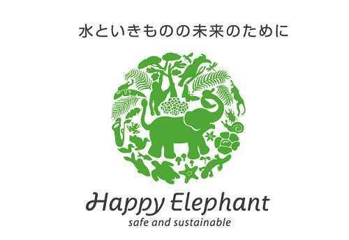 happy-elephant1222