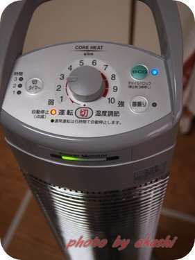 coreheat (3)