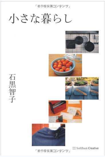 book1227