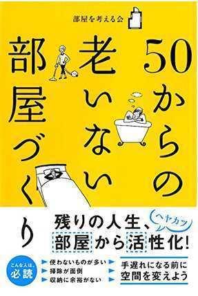 book1727