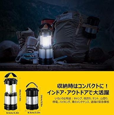 lantern1412