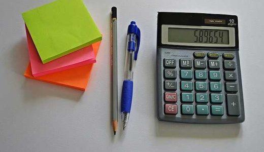 家計簿は特別支出を把握することから始めよう