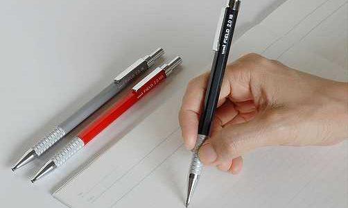 建築用シャーペン「フィールド」が書きやすい