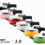シラルガン圧力鍋の部品交換