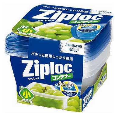 ziploc17