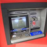 ネット銀行を賢く利用
