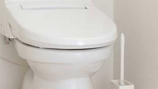 lavatory45