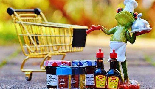 日用品の通販ショップ