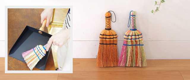 broom1547