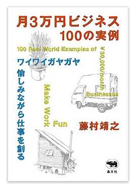 book1815