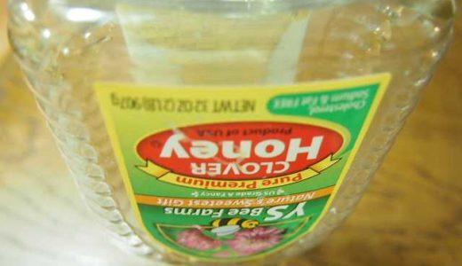 はちみつはiHerbで買うBee Farmsの純粋プレミアム・クローバー蜂蜜がおすすめです。