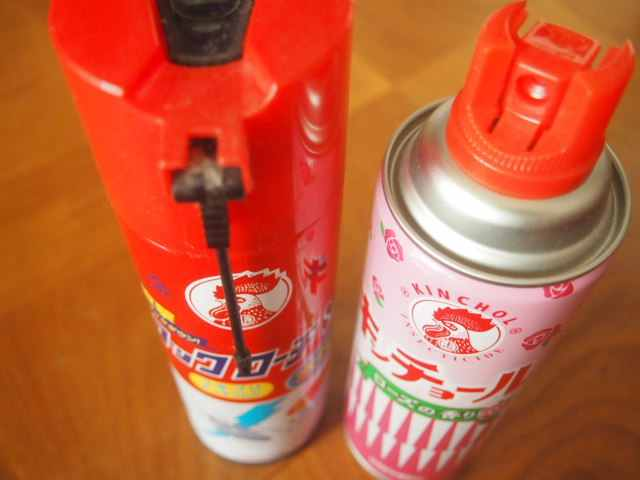 insecticide94