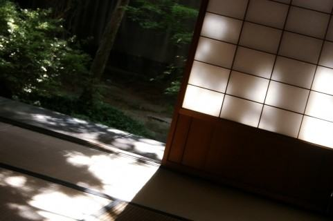 washitsu0830