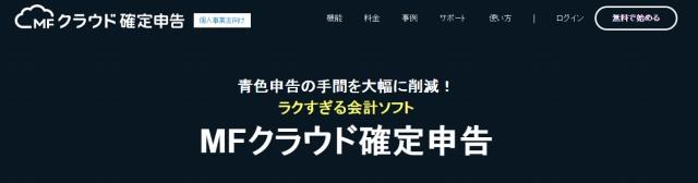 mf-cloud1931