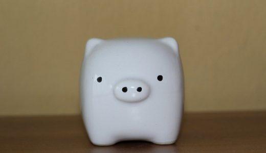 貯金がなくても老後に楽観的な人と貯金が少ないと老後に絶望的になる人の違い