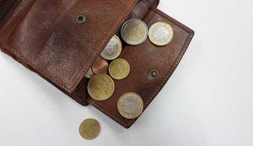家計の財布を一つにして家計管理することと、プライバシーを尊重することは別。