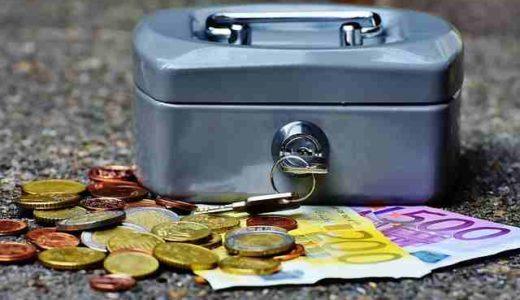 現金が減るタイミングを把握して今ある現金残高を正確に知る。