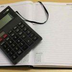 「これ以上無理」から始まる家計の支出削減