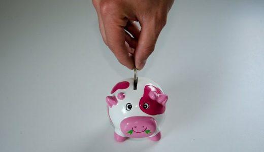 貯金を趣味に。