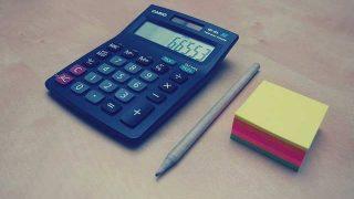 calculator-926546