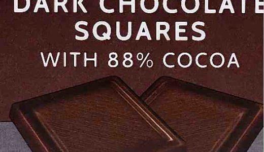 高カカオのオーガニックチョコ、おとなバレンタインにいかが。