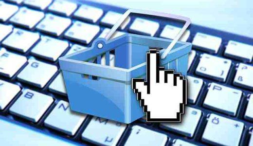 ネットショッピング、送料無料にこだわるべき?