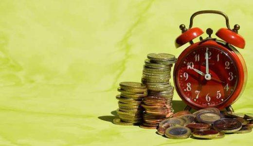 暮らしのどこにお金と時間をかけるか? 暮らしのクオリティとは?