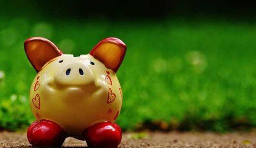 驚くべき貯金力の持ち主に共通していること。