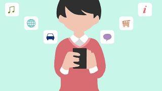 smartphone-1184865