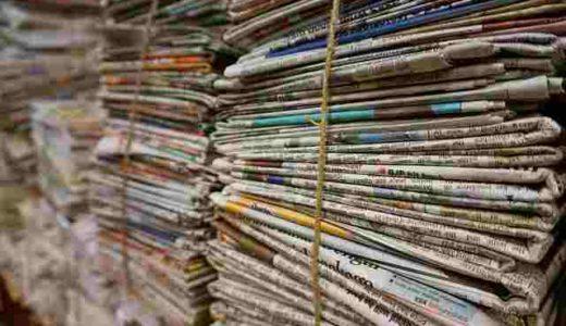 新聞なんかいらない!</br>新聞購読の先付契約を安易にしたばっかりに