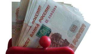 ruble-1642028