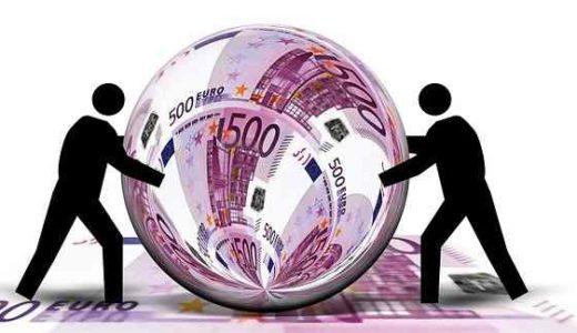 オランダ人のお金の使い方
