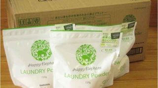 laundry1447