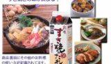 sukiyaki1257
