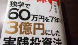 book962