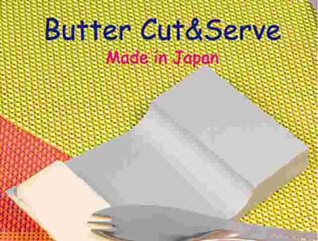 butter-cut1512