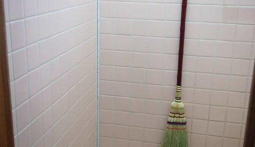 コンドルスリム座敷箒はトイレ用