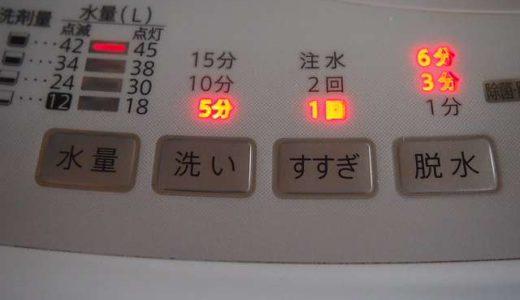 冬の洗濯物をはやく乾かすのに意外と効果的だった単純な方法