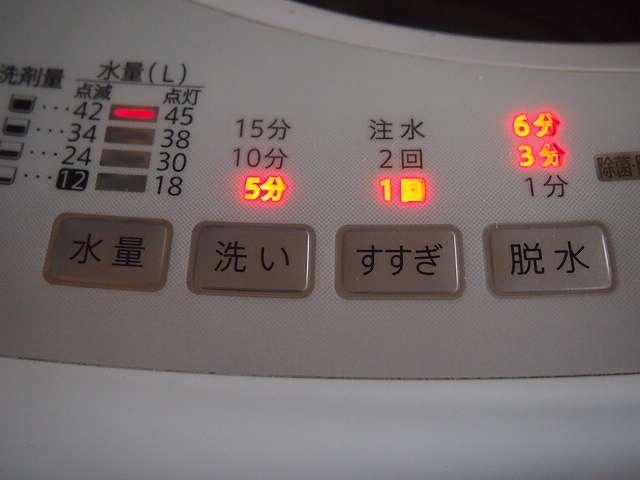 sentaku004