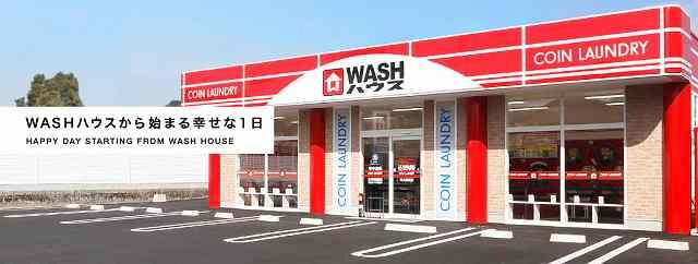 wash1341